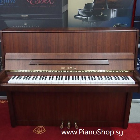 Bohemia piano, world top brand, height 1.1m, brown color